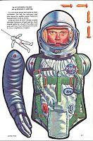 КонСтрукТор БабочкиЯночки: Космонавт. Поделки на тему космос.
