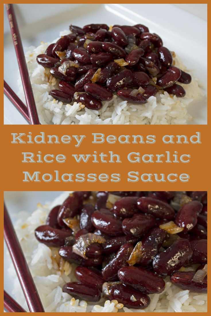 Kidney Beans And Rice Cooked With Fried Shallots And A Garlic Molasses Sauce This Is A Hearty Recipes With Kidney Beans Beans Recipe Healthy Molasses Recipes