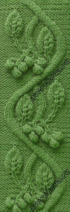 Motif 691 & quot; Celtic vigne & quot;  |  motif de tricotage avec le répertoire des aiguilles