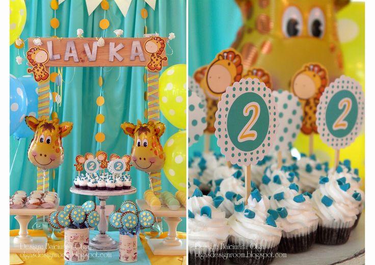 """Baiciurina Olga's Design Room: Оформления детского Дня Рождения на тему """"Жирафики""""-Giraffe birthday party theme!"""