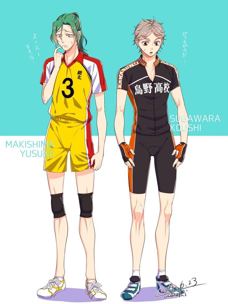 Haikyuu!!, Yowamushi Pedal, Sugawara Koushi, Makishima Yuusuke