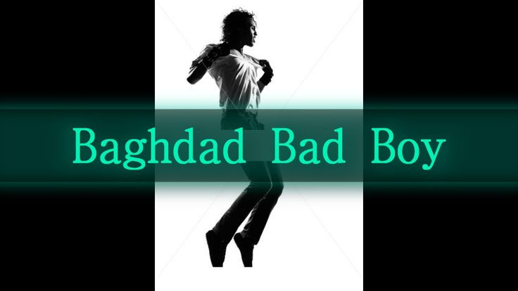 BaghdadBadBoy Dancing to my own House//EDM Dance Music
