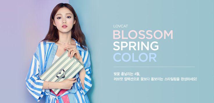 blossom spring color