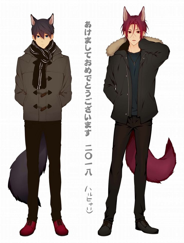 Haru and Rin are werewolves. There so cute!!!