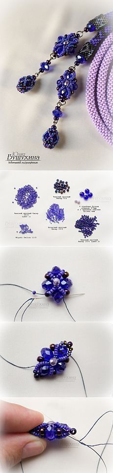 picture tute for beaded bead component #Seed #Bead #Tutorials