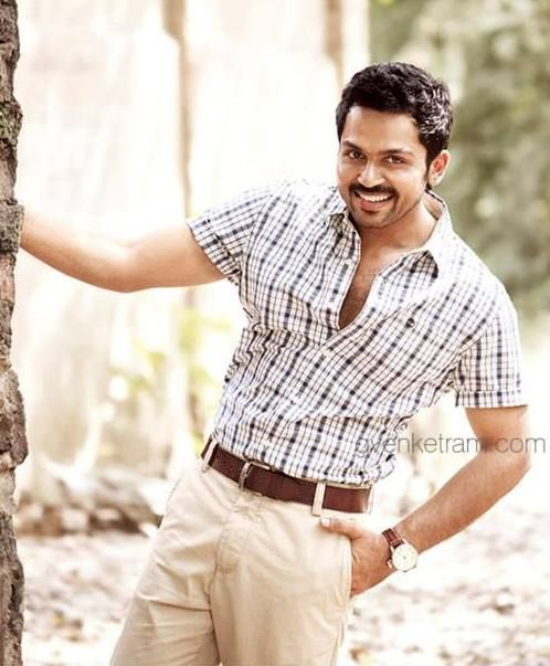 Karthik Sivakumar, better known by his stage name Karthi, is an Indian film actor who works in the Tamil film industry.  #Karthiksivakumar  #Karti  #Indian  #Film  #Actor  #Tollywood  #Tamilactor