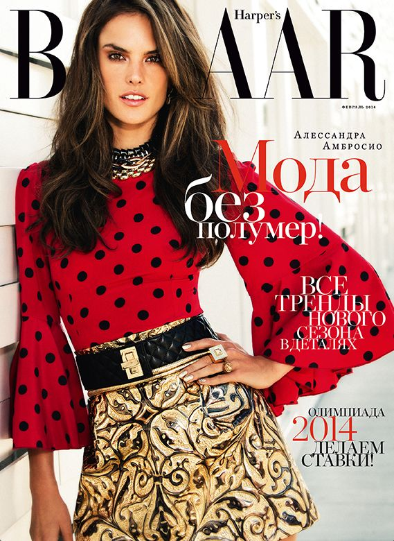 Brazilian model Alessandra Ambrosio (DNA models) stars at the cover of Harper's Bazaar magazine Russia February 2014 issue. Photographed by Bleacher + Everard and styled by Erin Walsh. For the cover image Alessandra posed in Dolce & Gabbana blouse and skirt from their spring 2014 collection.