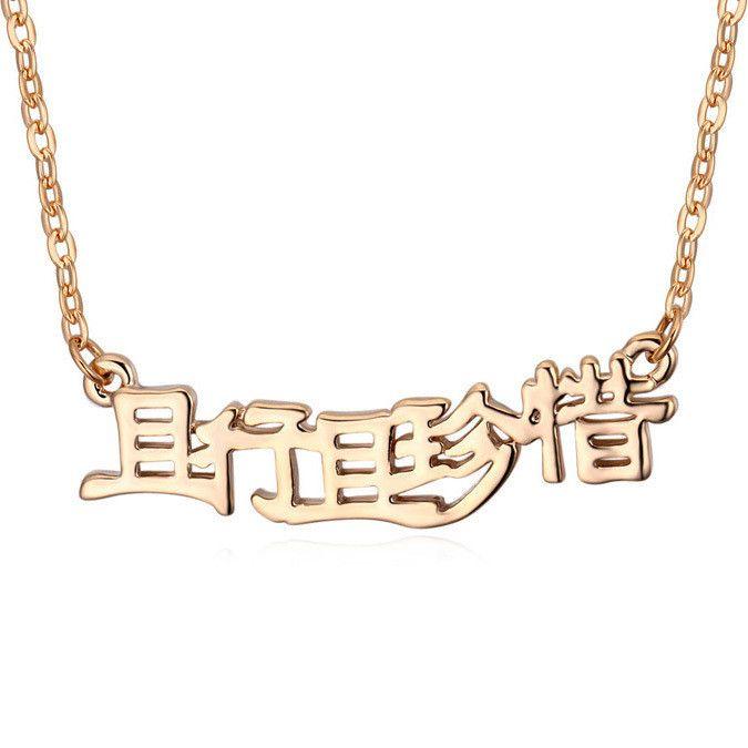Мода Цепи письмо дизайн мода ожерелье дружбы ожерелье
