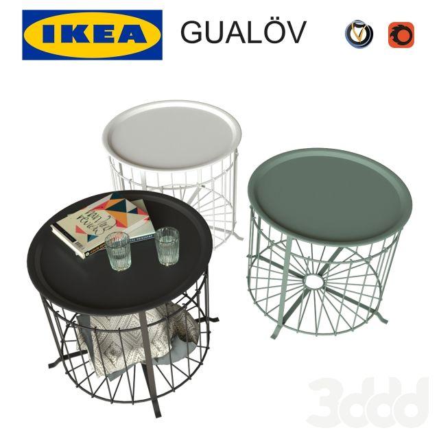 Столик GUALÖV | Столики и Декор