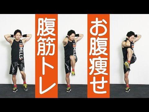 立ったままでOK!お腹を引き締める「簡単エクササイズ」(動画あり) | TABI LABO
