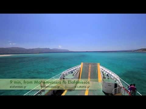 ▶ Μονεμβασιά Ελαφόνησος - YouTube