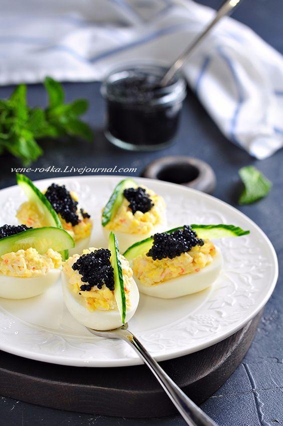 Яйца, фаршированные крабовыми палочками. — Живой Журнал