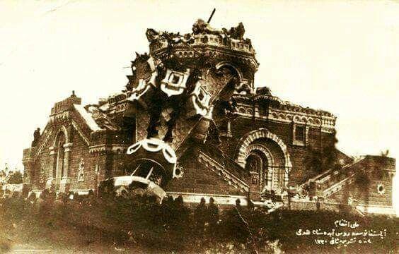 93(1876-77) Osmanlı Rus Harbinde Yeşilköy'e kadar gelen Rusların bugünkü Florya'da inşa ettikleri Zafer Anıtı(Kilisesi). 1914 de Ruslara savaş ilan edilince fotoğraftaki gibi dinamitle havaya uçuruldu.....