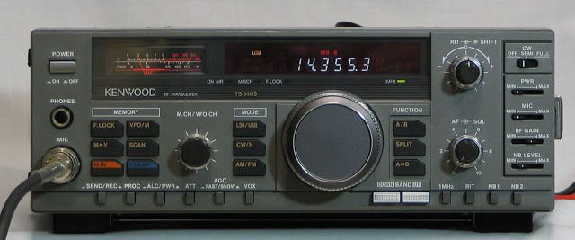 Kenwood TS-140S VHF UHF Transceiver | Kenwood Radios | Kenwood radio