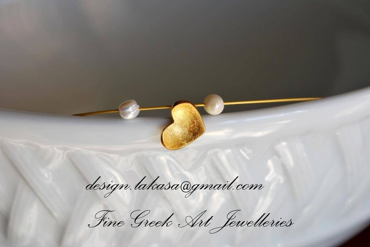 Καρδιά ασημένια 925 επιχρυσωμένη & μαργαριταράκια