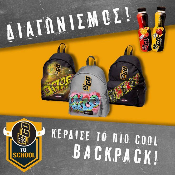 Νέος Διαγωνισμός OnTheGoToSchool by Frulite OTG! Πάρε μέρος εδώ: http://on.fb.me/1utYVPr για να κερδίσεις 1 από τα 10 συλλεκτικά σακίδια Eastpak με cool graffiti, γεμάτα συσκευασίες Frulite OnTheGo!