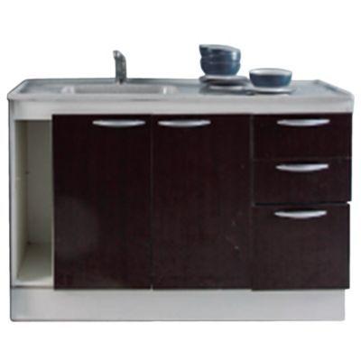 Ba os y cocinas cocinas y lavaderos mesadas y bachas for Bajo mesada lavadero