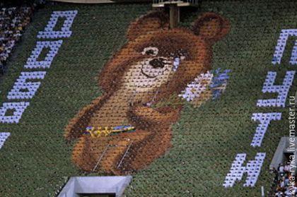 'Мишка олимпийский',1980 год. в интернет-магазине на Ярмарке Мастеров. ИЗ КОЛЛЕКЦИИ 'РОЖДЁННЫЕ В СССР'. ----------------------------------------------------------- Летние олимпийские игры проходили в Москве, в столице СССР, с 19 июля по 3 августа 1980 года. Это были первые в истории Олимпийские игры на территории Восточной Европы,а также первые Олимпийские игры,проведённые в социалистической стране. Игры известны тем,что более 50 стран бойкотировали Олимпиаду в…