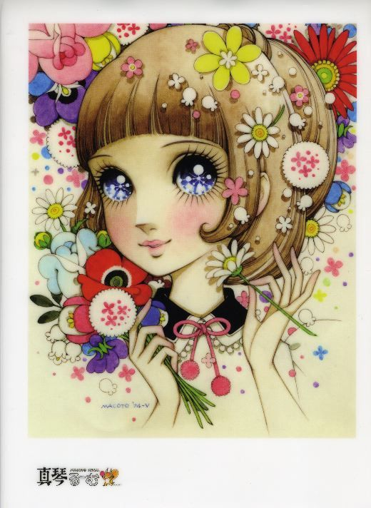 Macoto Takahashi * Google for Pinterest pals1500 free paper dolls at Arielle Gabriels The International Paper Doll Society also Google free paper dolls at The China Adventures of Arielle Gabriel *