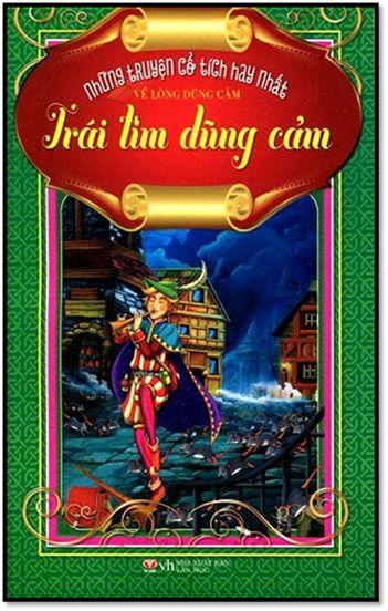 Trái Tim Dũng Cảm (NXB Văn Học 2014) - Phương Thùy, 186 Trang | Sách Việt Nam