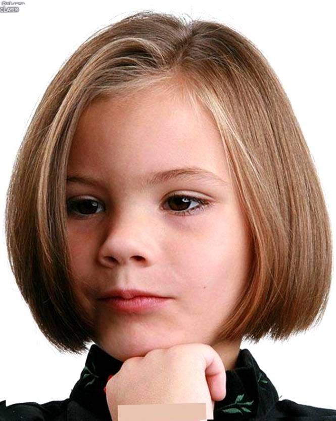 Souvent Plus de 25 idées magnifiques dans la catégorie Coupes de cheveux  RE28