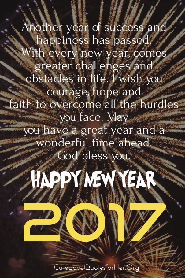 New year love quotes 2017