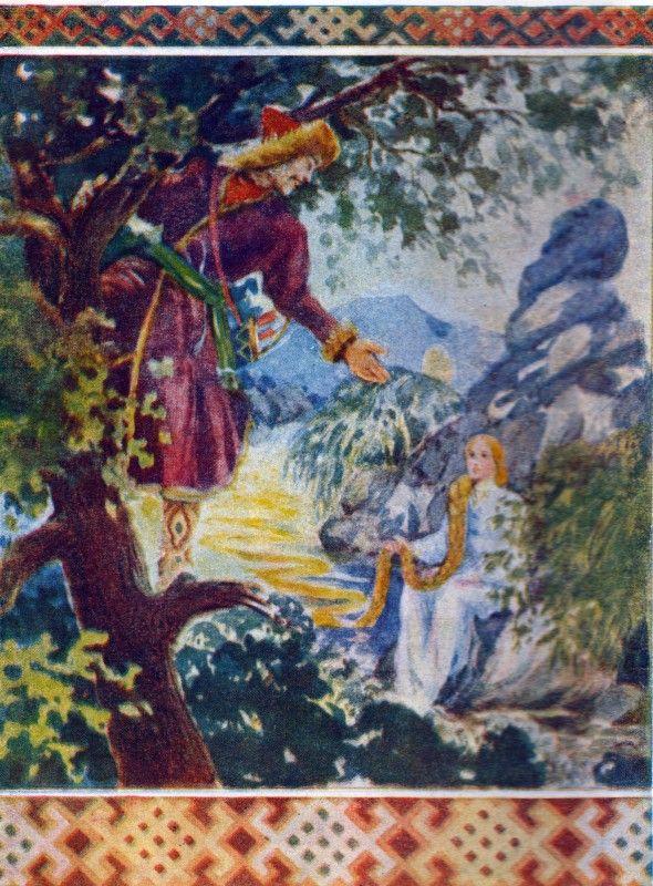 Картинки сказок бажова золотой волос