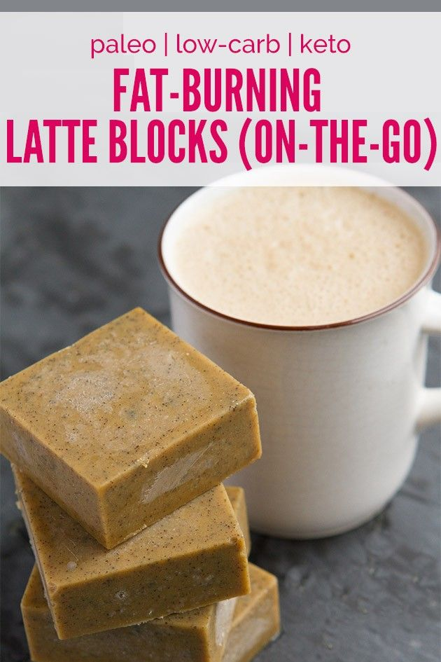 Rocket Fuel Latte Blocks | Healthful Pursuit #lowcarb #keto #paleo