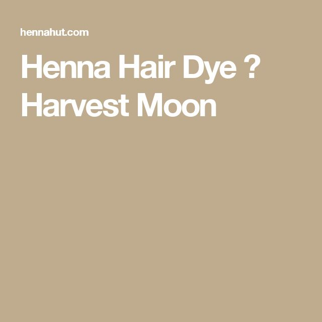 Henna Hair Dye ⋆ Harvest Moon