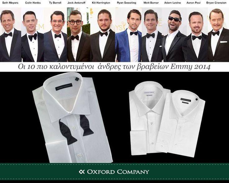 Ένα καλό πουκάμισο μπορεί να σε πάει και στο κόκκινο χαλί! Αυτοί είναι σύμφωνα με το περιοδικό GQ οι 10 πιο καλοντυμένοι άνδρες της βραδιάς των βραβείων Emmy. Ποιον θα ψηφίζατε ως το καλύτερο ντύσιμο και στιλ;