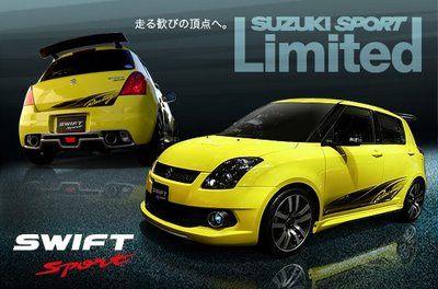Kami dengan senang hati memberikan informasi produk Mobil Suzuki Indonesia meliputi Karimun Wagon R, Ertiga, Swift, Splash, Carry, dll. Layanan pelanggan dari Sales Executive INDOMOBIL BINTARO Call : 0857-25755551 atau 021-99180806 visit www.suzukibintaro.com
