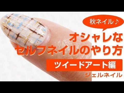 【秋冬ネイルアートデザイン】ヒョウ柄(レオパード柄)ネイルのやり方♪初心者の簡単シンプルセルフジェルネイル♪The leopard pattern Gel Nail Art Designs - YouTube