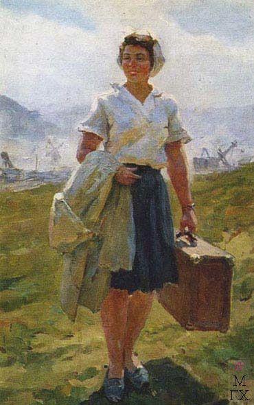 ПЛОТНОВ, АНДРЕЙ ИВАНОВИЧ, = На стройку. 1951.
