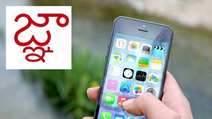 Il Simbolo che BLOCCA gli iPhone - Come RISOLVERE Un simbolo / carattere indiano sta mandando in crash tutti gli iPhone, iPad su iOS 11.  Questo è un reale problema che sta colpendo moltissimi utenti che usano gli iPhone, iPad su iOS 11, è sufficiente che un qualunque vostro conoscente per farvi uno scherzo (di cattivo gusto) che usa sistemi and #simbolo #bloccoiphone #simboloindiano