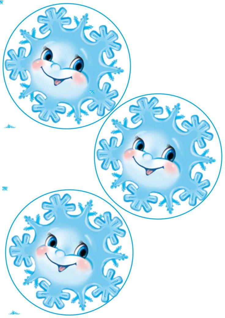веселые снежинки рисунки вам сектрету