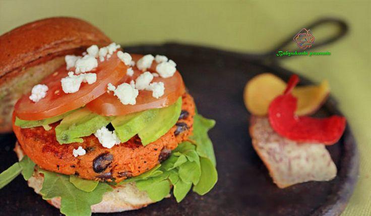 Введите разнообразие в свой рацион с помощью интересного вегетарианского блюда. Вегетарианский гамбургер со сладким картофелем и красной фасолью получается очень вкусным и ароматным.