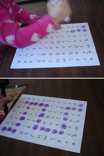 Morning work - find letter A's along a path -- great w/do a dot markers!
