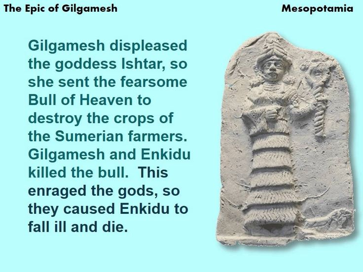 summary of the epic of gilgamesh The story of gilgamesh, king of uruk, and his companion, enkidu, a civilized wild man, falls essentially into two halves: during the first half of the epic.