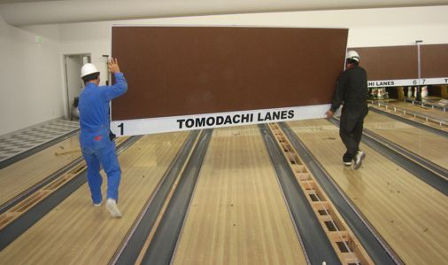 10 Best Gutter Bumpers Images On Pinterest Bowling