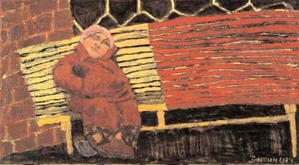 соломон россин в русском музее - Google Search