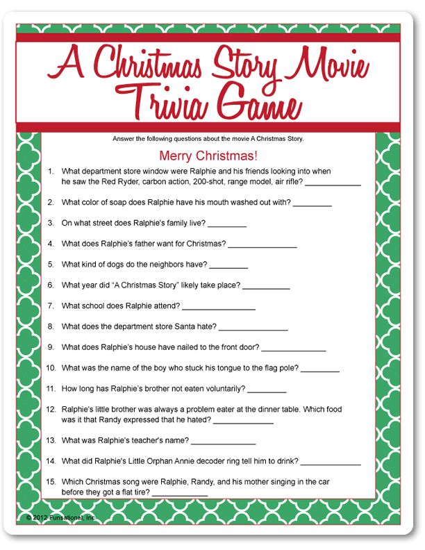 Printable A Christmas Story Movie Trivia - Funsational.com
