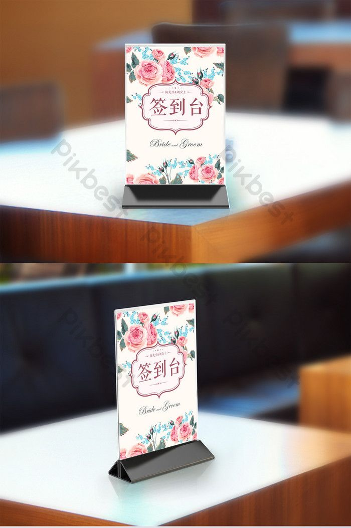 Art romantic style wedding card table check table sign design