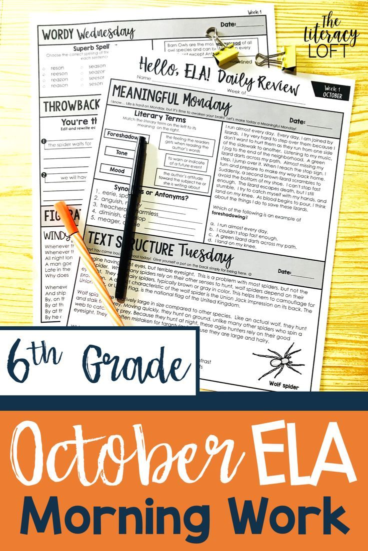 ELA Daily Review 6th Grade {October} | The Literacy Loft