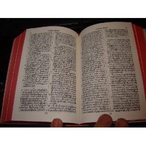 The Holy Bible in Myanmar (Burmese) / KBS- 2002 - 14M / MYAN JV32 $49.99