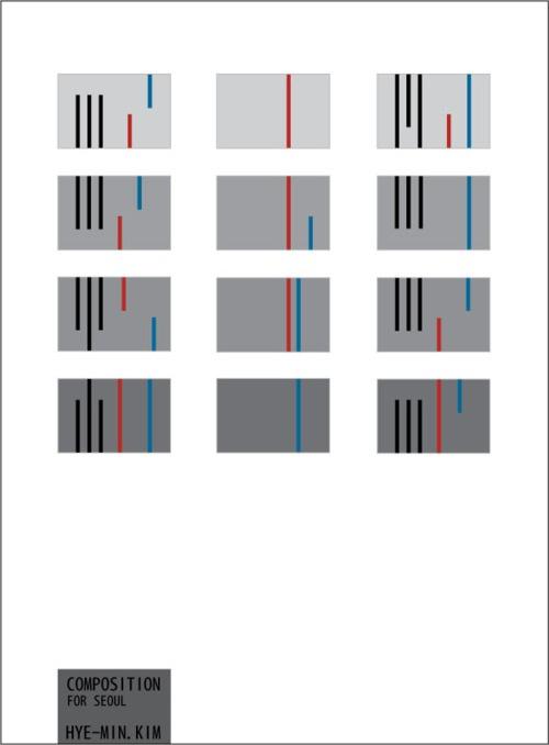 chemin, line, illust, minimalism, objet
