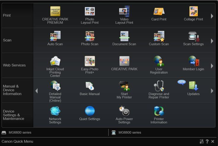 Screenshot of Canon Quick Menu with Updates on a Windows 8.1 Home Premium Laptop.  Taken on 20 June 2015.