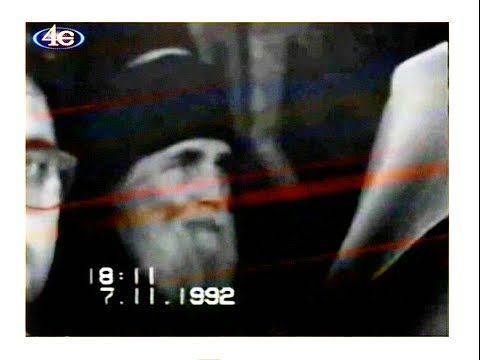 ΑΓΙΟΣ ΠΑΪΣΙΟΣ : ΝΕΟ σπάνιο ΒΙΝΤΕΟ εις ΑΓΙΟΝ ΟΡΟΣ- Ι.Μ.Κουτλουμουσίου (1992) - Ακούγεται Διδάσκων - YouTube