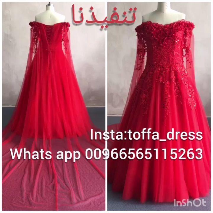 Toffa Dress متجر توفا اجمل فساتين زفاف والسهرة تفصيل بالطلب بسعر مناسب جدا يوجد توصيل الى جميع مدن ومحافظات Dresses Prom Dresses Formal Dresses
