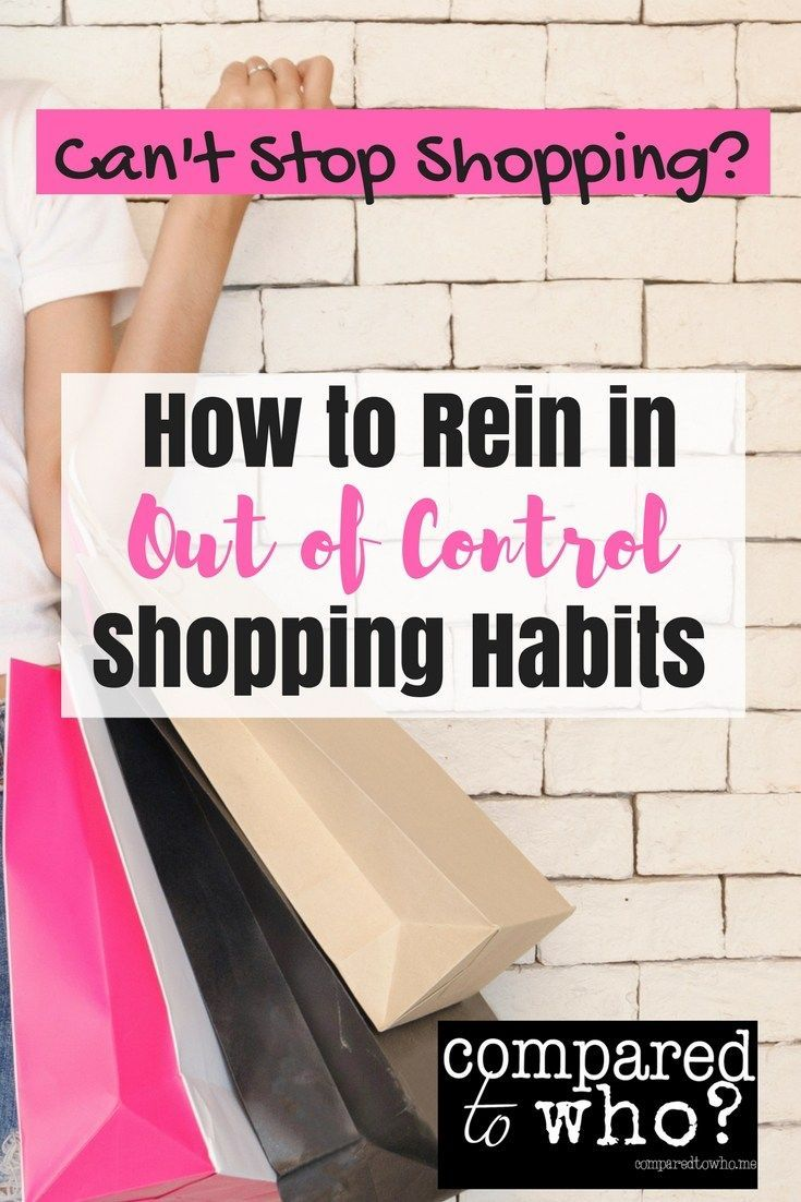 How to rein in out of control shopping habits! If you #shop til your bank account drops, you must read this! #Christianliving #goodadvice