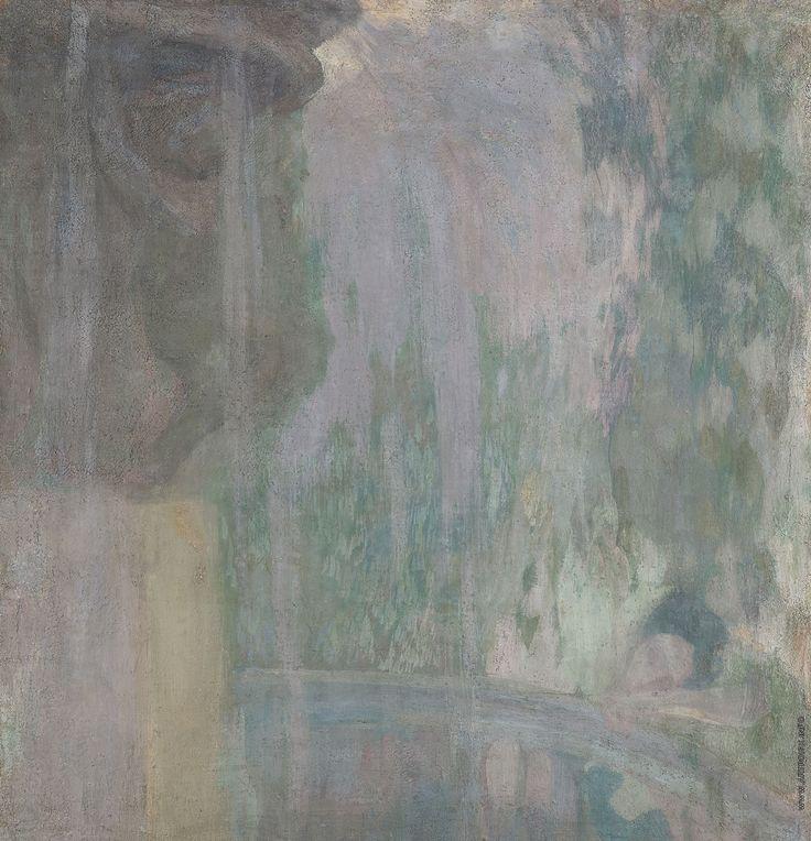 Кузнецов Павел Варфоломеевич [1878—1968] Утро (Рождение). 1905